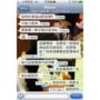 12/12~1/15Auramythical日本雅鄔樂保養品特惠組合起跑囉!!!