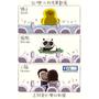 塗鴨:台灣新聞 Taiwan news
