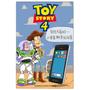 塗鴨:玩具總動員4 (Toy Story 4)