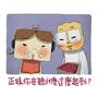 生活:《格雷的五十道陰影》華語有聲書,隨時隨地感覺愛情