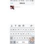 [教學] iOS7 Facebook Tag 臉書 標記 朋友的方法 iphone4s iphone
