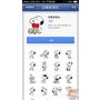 [教學] Facebook新的免費貼圖上架 「史努比」 大家快去下載囉!