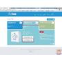 [教學] iTools教學與應用 - 應用程式管理篇