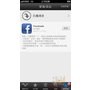 iOS上的臉書也可以標註朋友、分享動態消息及訊息裏各種表情符號