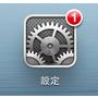 iOS6 升級6.0.1囉  ( iOS裝置更新方法 )
