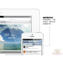 iPhone5 不能上網也可以使用Safari閱讀網頁