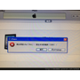 [轉載]iTunes出現錯誤1604時的處置方法