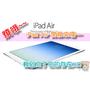 「燒哦」iPad Air 開箱來囉~~ 輕到忘了它的存在XD