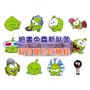 [教學] Facebook新的免費貼圖「 吃糖蛙」可愛上架 大家快去下載囉!