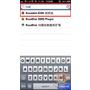 [教學] JB後必裝軟體 Kuaidial 讓您的電話功能大躍進 智慧撥號 來電黑名單