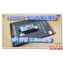 [邀稿] 好硬又好薄 ARMORZ 8H 0.2mm 強化玻璃保護貼 For iPhone5 膜斯密