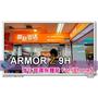 進級的保護貼 ARMORZ 9H 強化玻璃保護貼 For iPhone5 膜斯密碼