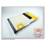 多角度易清潔防水保護套 Targus Vuscape For iPad mini