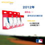 [週邊] 2012最硬最熱血最有型的MLB球隊專屬球棒觸控筆