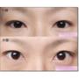 【IN時尚】眼睛水汪汪內雙變外雙