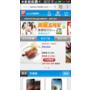myfone手機購物app之體驗