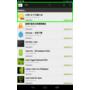 [教學] 安裝Android系統內建以外沒有的輸入法