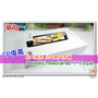 CP值高的4核心小平板大手機 HUAWEI MediaPad 7 Voque