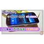 小小機身 大大智慧 輕鬆好上手 Samsung GALAXY CORE GT-I8260 百搭機