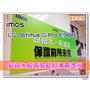 imos 超疏水超疏油超好滑高透光 For LG Optimus G Pro E988 膜斯密碼