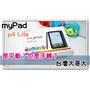 是平板?也是手機? 台灣大哥大 myPad p4 Lite
