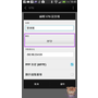 [Android/iPhone] FLYVPN 菲律賓 連不上的照過來