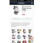 [好寶寶] 20140115 LINE 免費貼圖欣賞介紹集 請勿 VPN 下載或購買 其他國家地區貼