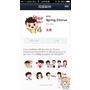 [好寶寶] 20140114 LINE 免費貼圖欣賞介紹集 請勿 VPN 下載或購買 其他國家地區貼