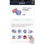 [好寶寶] 20140107 LINE 免費貼圖欣賞介紹集 請勿 VPN 下載或購買 其他國家地區貼