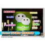 「WeChat 天天酷跑 部落客聚會」包山包海超多功能的App WeChat
