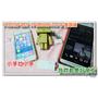 PhotoFast i-FlashDrive a 雙頭龍 再進化 iOS 與 Android之間檔案