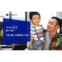 Windows 8正式開賣,你準備好了嗎?