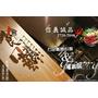 新時尚飲食文化_食藝日式創意料理&涮涮鍋(信義誠品)