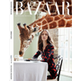 【流行情報】Harper's Bazaar UK March 2014