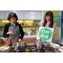 讓人輕鬆料理的新食器煮義 朝日鍋具 0秒活力鍋