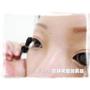 不用貼就能有假睫毛的妝感 déjàvu刷的假睫毛-放肆驚艶加長版