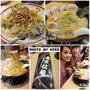 ►美食 台北中山 來自東京池袋的屯京拉麵 排隊也要吃◄
