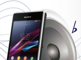 Xperia E1超強音量、音樂隨身享!  與中華電信獨家合作,就是要您大聲Fun音樂!