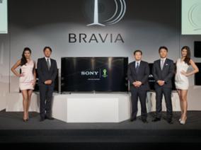 Sony 2014 BRAVIA液晶電視全系列發表 演繹極真感動視野  引領全方位聲動娛樂