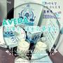 請用行動支持AVEDA肯夢地球月蠟燭限量義賣活動