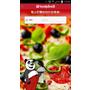 線上美食訂餐foodpanda空腹熊貓。外送外帶網路平台。不用出門,在家也能同樣享用到餐廳裡的美味餐點,超讚的啦!