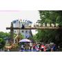 【新竹▍親子旅遊】新竹市立動物園ღ全台最老的動物園,假日溜小孩的好去處