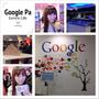 和我一起到日本Google開Party吧(≧∇≦)/