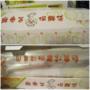 鮮老爸保鮮袋(無毒保鮮袋)遠離塑化劑~食物更保鮮