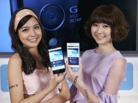 Sony Mobile、中華電信  雙強聯手,傾力打造LTE急速飆網新體驗!