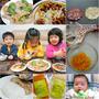 ▋工商時間▋饗在家寶寶即食料理~輕鬆準備寶寶副食品,忙碌媽媽的好幫手