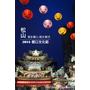 【台北】松山區微旅遊.知性、人文、浪漫,用心就能看見城市中的美好