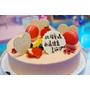 今年的母親節很精采❤日本京都賞櫻+月之戀人蛋糕+金典柏麗廳午茶聚^0^