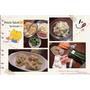 ▌美食 ▌馬鈴薯沙拉♥超美味馬鈴薯沙拉~在家自己動手做健康又簡單