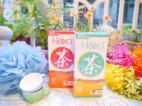 [點心時間]熊朵下午茶的新歡---香氣滿盈的iKirei東の美人茶/ 食策代謝玄米綠茶